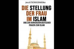 زنان آلمانی بیش از مردانشان به اسلام گرایش دارند
