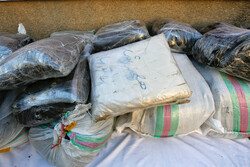 Over 600kg of illicit drugs seized in southeastern borders