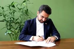 مدیرکل هماهنگی و امور استانهای وزارت ارتباطات منصوب شد