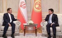 طهران تبدي استعدادها لتطوير العلاقات مع بيشكك
