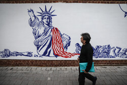 """الجداريات الخاصة بيوم """"مقارعة الاستكبار العالمي"""" / صور"""