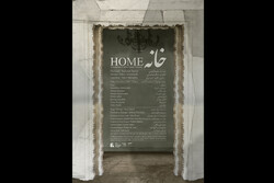'Home', first Persian-speaking play to go on stage in US