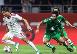 Iran, Iraq match