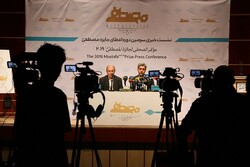 السبت المقبل ..العالم الإسلامي على موعد مع جائزة المصطفى(ص)