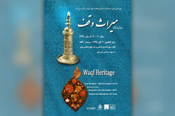 Religious endowment relics on show at Tehran museum