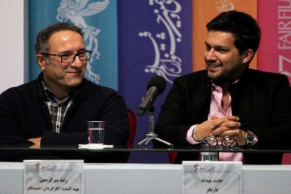 Türkiye'de İranlı oyuncu ve yönetmen ödüllendi