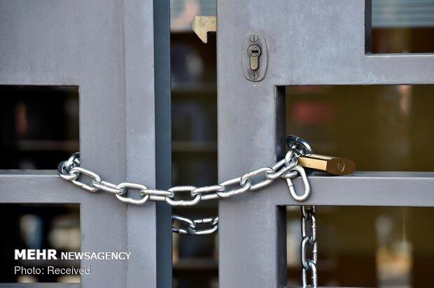 سامانه ثبت اموال مازاد بانکها رونمایی شد/حراج اموال در بورس