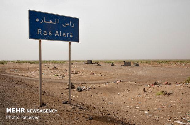 مهاجرت از طریق یمن