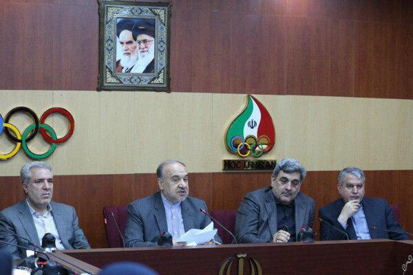 وزیر ورزش رئیس هیات امنای موزه ملی ورزش شد