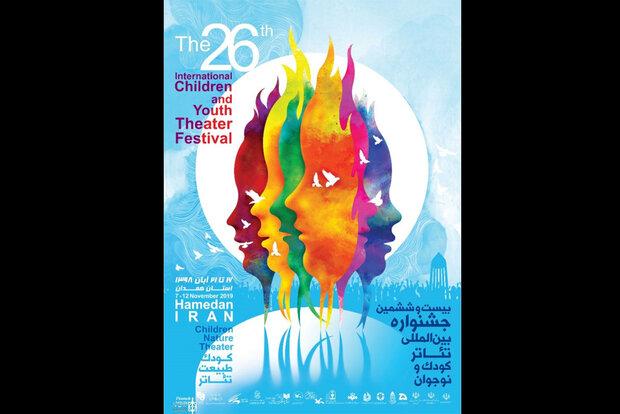 برپایی کارگاههای تخصصی برای کارگردانهای جشنواره تئاتر کودک