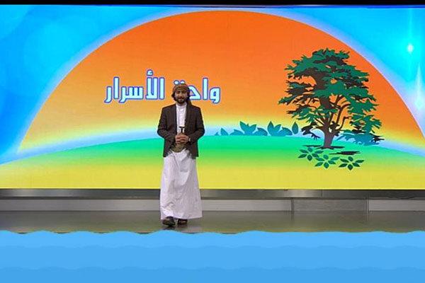 پخش یک مسابقه تلویزیونی از الکوثر/ «راز جزیره» برملا میشود