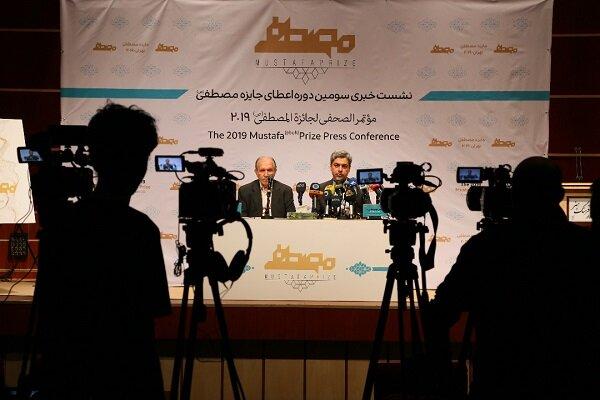 بدء مراسم منح جائزة المصطفی(ص) في طهران