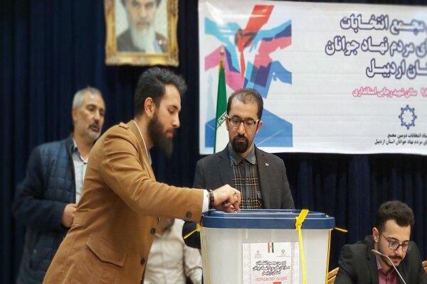 دومین انتخابات مجمع سازمانهای مردم نهاد جوانان اردبیل برگزار شد