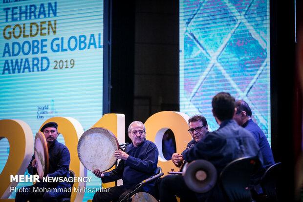 چهارمین دوره جایزه جهانی خشت طلایی