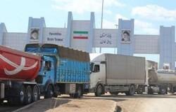 فعالیت تجاری مرزهای کرمانشاه بدون توقف ادامه دارد