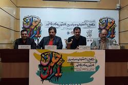 «جوان ایرانی» حاصل اعتماد به جوانان است
