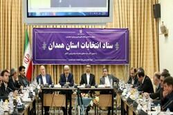 متوسط مشارکت مردم استان همدان در انتخابات ۶۷.۲ درصد بوده است