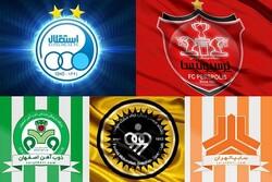 پنج تیمی که در لیگ برتر رکورددار هستند/ ریشهدارهایی که نابود شدند!