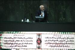 وزارت امور خارجه اختیارات هماهنگی روابط اقتصادی خارجی را ندارد