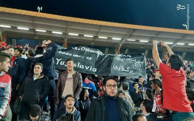 جودوکار ایرانی در آلمان، پرچم ترکیه در تبریز و سوالات بیجواب