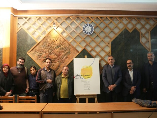 یک هزار هنرمند به سمپوزیوم ملی نقاشی آبرنگ ایران اثر فرستادند