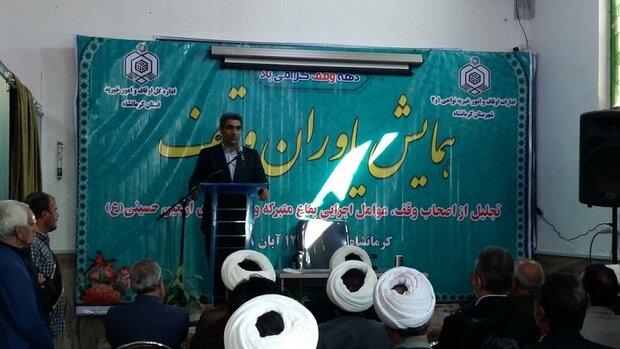 بهبود فضای کسب و کار در کرمانشاه /حمایت ویژه از سرمایهگذاران