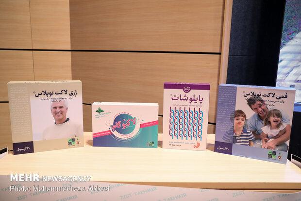 Unveiling ceremony of 4 antibiotic products