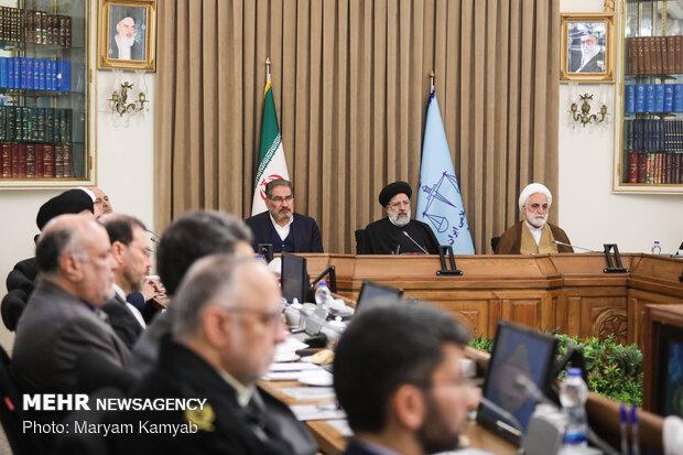 جلسه شورای عالی حقوق بشر