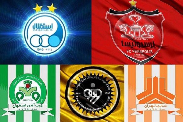 پنج تیمی که در لیگ برتر رکورددار هستند/ریشهدارهایی که نابود شدند