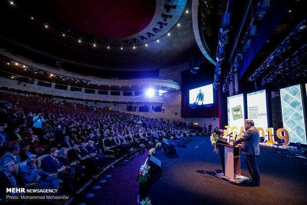 Tehran Golden Adobe Award announces winners