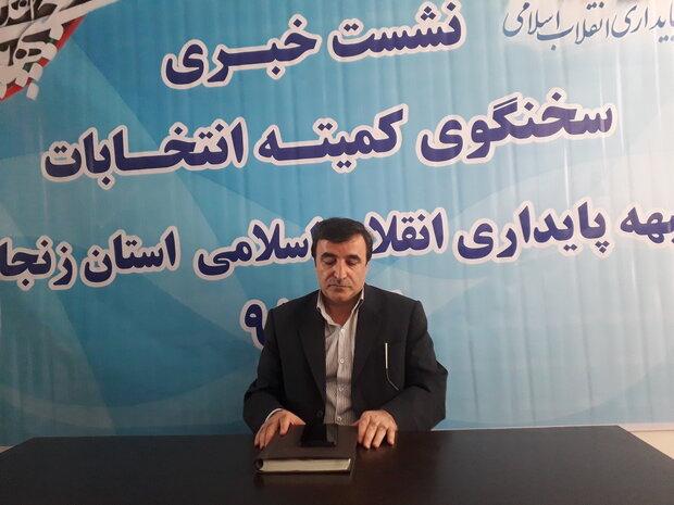 شورای ائتلاف اصولگرایان در استان زنجان تشکیل شده است