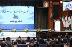 Iran marks National Health Insurance Day