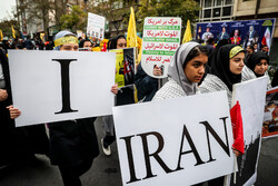 Tehraners mark 40th anniversary of US embassy takeover