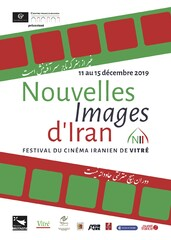 A poster for the first edition of the New Images of Iran (Nouvelles Images d'Iran) festival.