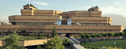 A view of the National Library and Archives of Iran in northern Tehran