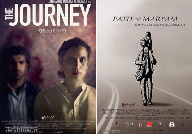 "Al-Daradjis' ""Path of Maryam"", ""The Journey"" on screen at Iranian theaters"