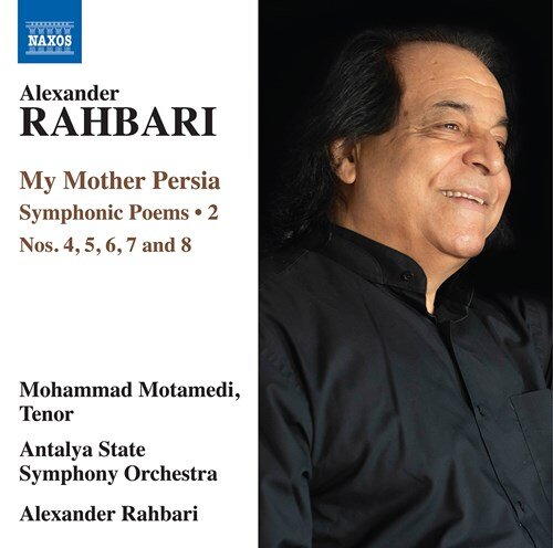 """Cover of """"My Mother Persia Vol. 2""""."""