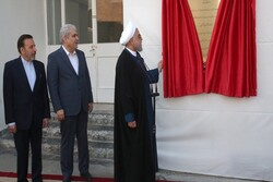 Pres. Rouhani inaugurates Azadi Innovation Factory