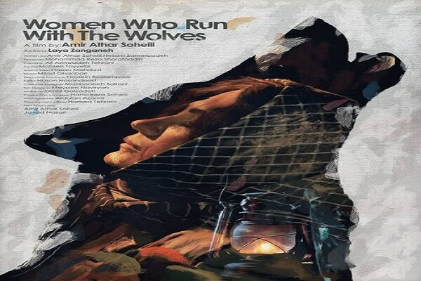 India's KIFF to host Iran's 'Women Who Run With The Wolves'