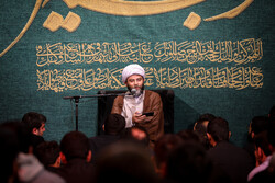 Martyrdom anniv. of Imam Hasan Asgari (AS) in Tehran