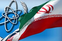 IAEA Board of Governors' meeting on Iran nuclear program kicks off in Vienna
