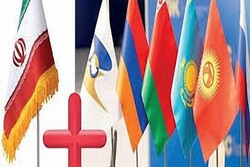 Trade with EAEU, highest level of Iran's intl. agreements