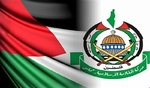 Hamas bias is fraught with consequences