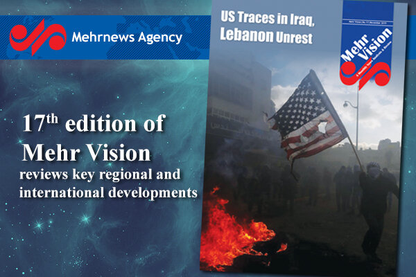 17th edition of 'Mehr Vision' addresses US traces in Iraq, Lebanon unrest