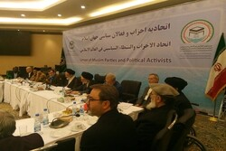 Islamic Unity Conf. final statement calls for bringing US to justice for backing ISIL, Israel, S Arabia