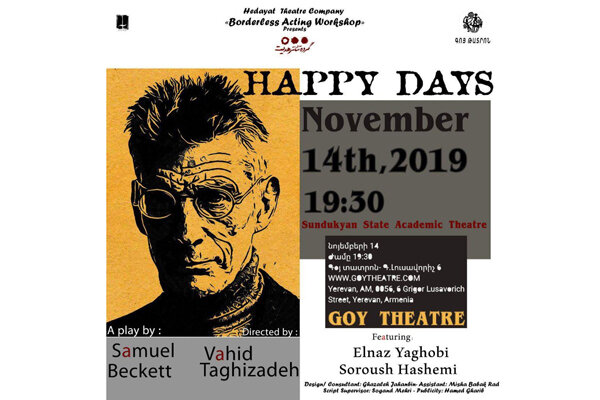 Iran rendition of Beckett's 'Happy Days' to go on stage in Armenia