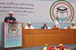 Syria highlights need for Muslims' unity, backing Palestine