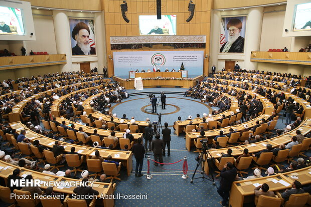 33rd International Islamic Unity Conference in Tehran