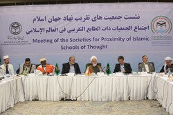 33rd Islamic Unity Conf. stresses support for al-Aqsa Mosque in final statement