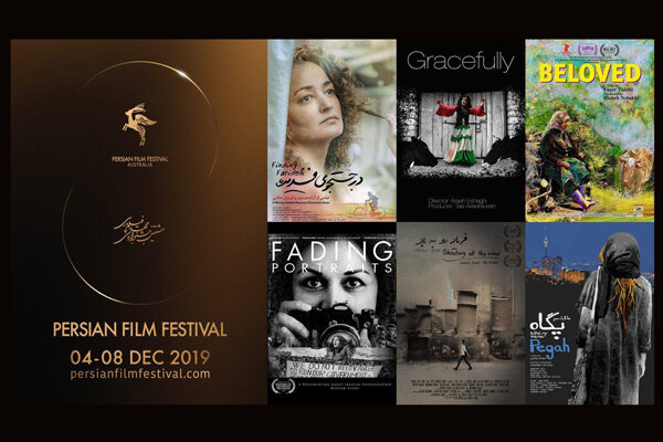 Iran's Oscar entry to vie at Persian Filmfest. in Australia